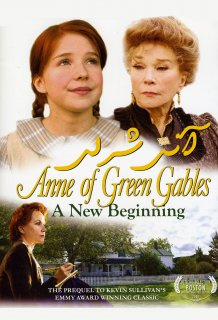 سریال Anne of Green Gables