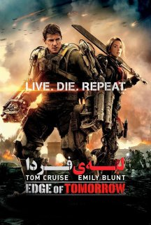 فیلم Edge of Tomorrow