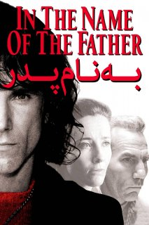 فیلم In the Name of the Father