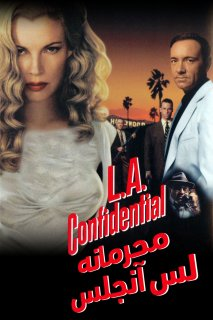 فیلم L.A. Confidential
