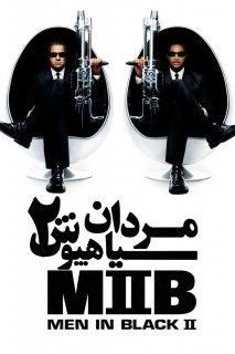 فیلم Men in Black II