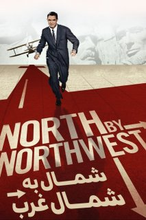 فیلم North by Northwest
