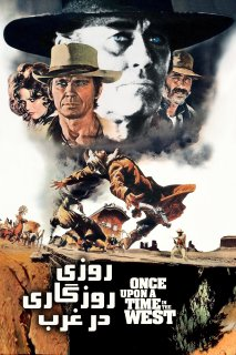 فیلم Once Upon a Time in the West