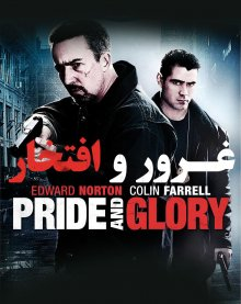 فیلم Pride and Glory