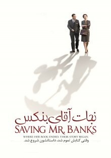 فیلم Saving Mr. Banks