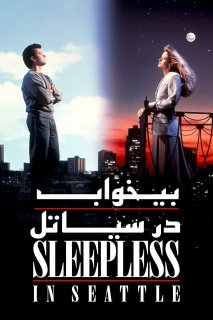 فیلم Sleepless in Seattle