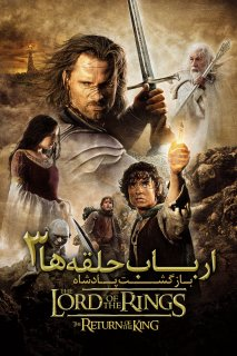 فیلم فیلم The Lord of the Rings: The Return of the King 2003