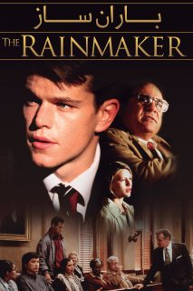 فیلم The Rainmaker