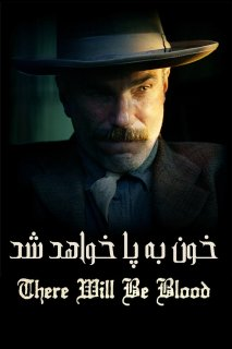 فیلم There Will Be Blood