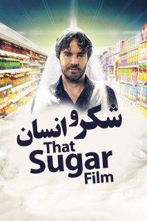 مستند That Sugar Film