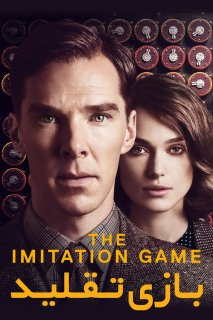 فیلم The Imitation Game