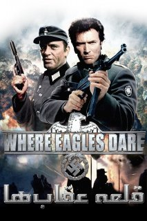 فیلم Where Eagles Dare