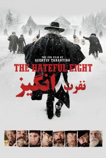 فیلم The Hateful Eight