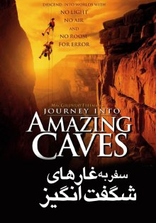 مستند Journey Into Amazing Caves