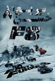 فیلم The Fate of the Furious