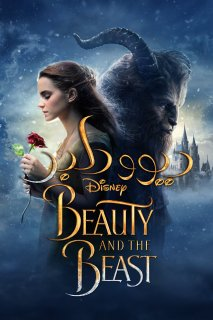فیلم Beauty and the Beast