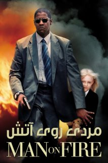 فیلم Man on Fire