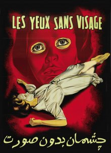 فیلم Eyes Without a Face