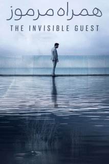 فیلم The Invisible Guest