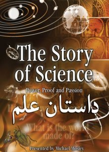 مستند The Story of Science