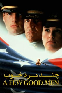 فیلم A Few Good Men
