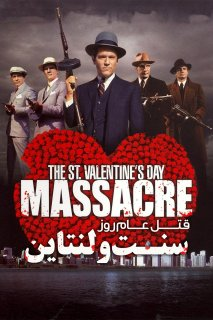 فیلم The St. Valentine's Day Massacre