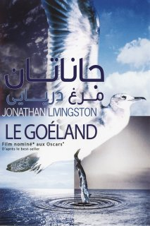 فیلم Jonathan Livingston Seagull