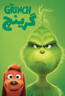 انیمیشن Dr. Seuss' The Grinch